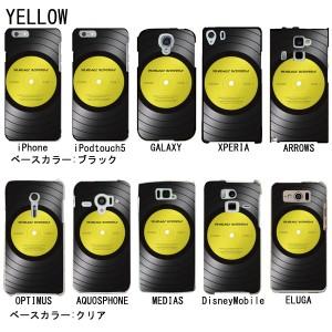 HTC J butterfly(HTL23)BASIO(KYV32)DIGNO S(KYL21)miraie(KYL23)URBANO L01(KYY21) URBANO L02( KYY22) URBANO L03(KYY23