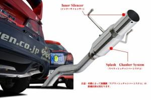 5ZIGEN マフラー SUPER LAP  カローラレビン  AE86 (競技専用)