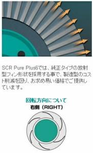 プロジェクトミュー SCR Pure Plus6 [リア] クラウンワゴン JZS171W (ATHLETE V)   (Projectμ ブレーキローター)
