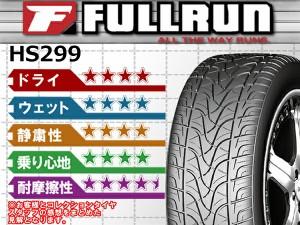 255/50R19 フルラン(FULLRUN) HS299 新品タイヤ