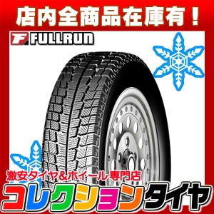 215/65R16 フルラン(FULLRUN) SNOWTRAK スタッドレス 17年製 【エアバルブ付き】【2本セット】 新品タイヤ