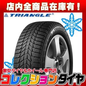 225/55R16 トライアングル(TRIANGLE) TRIN PL01 スタッドレス 16年製 【4本セット】 新品タイヤ