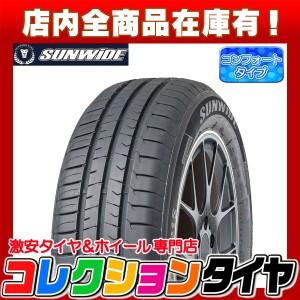 タイヤ サマータイヤ 165/60R14 サンワイド(SUNWIDE) RS-ZERO 165/60-14 新品