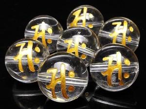 【粒販売】梵字(サク)金色彫刻 天然水晶 クリスタルクォーツ 丸玉 14mm【5粒販売】