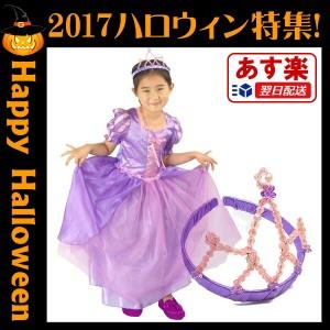 塔の上のラプンツェル 女の子 ハロウィーン衣装 コスチューム コスプレ  子供用ドレス 2点セット(ドレス・カチューシャ)ハロウィン 衣