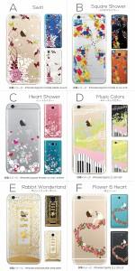 DM-01H ケース ハードケース Disney Mobile DM-01H DM01H ディズニーモバイル スマホケース クリアカバーdocomo