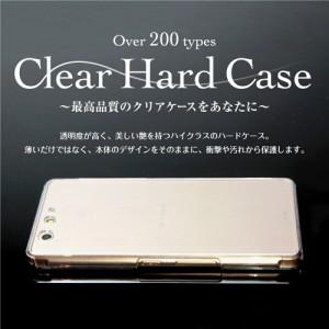 SCV31 ケース ハードケース Galaxy S6 edge SCV31 ギャラクシーエスシックスエッジ スマホケース クリアカバーau