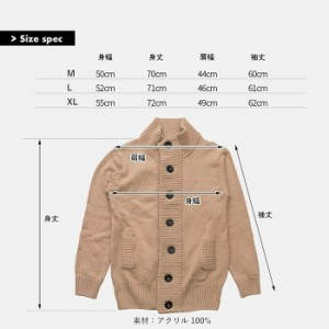 カーディガン メンズ ニット カーデ ゆったり着れる 大きいサイズ セーター ガウン ポケット ロング お兄系