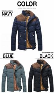 中綿入りジャケット メンズ コート ジャンパー ブルゾン 大きいサイズ アウター カジュアル アウトドア