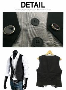 ベスト ジレ メンズ 格子柄 チェック カジュアル フォーマル ビジネス トップス スーツに似合う