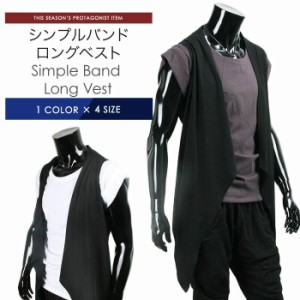 BUZZ WEAR [バズ ウェア] ベスト メンズ ロング ショール トップス カジュアル キレイ目 黒 春 夏 秋 メンズファッション