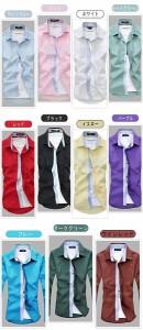送料無料 シャツ メンズ シャツ 長袖 カッターシャツ ワイシャツ カジュアルシャツ お兄系 メンズファッション hit_d