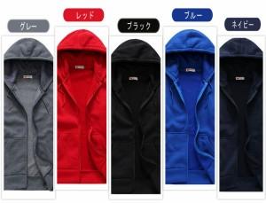 送料無料 サイズ・カラー選べる 2枚セット パーカー メンズ ジップアップ 長袖 トップス アウター カジュアル スウェット hit_d