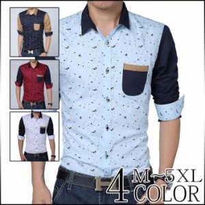 3000円以上送料無料 サイズ・カラー選べる 2枚セット 大きいサイズ カジュアルシャツ メンズ シャツ ロールアップ 総柄 切り替え hit_d