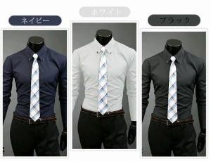 カジュアルシャツ メンズ 長袖 ボタンダウン 無地 サテン風 きれいめ カジュアル 細身 タイト ビジネス シンプル 3000円以上送料無料