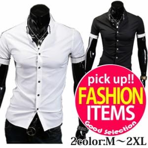 送料無料 サイズ・カラー選べる 2枚セット シャツ メンズ 半袖 無地 シンプル ボタンダウン ジャケットイン ストライプ Yシャツ hit_d