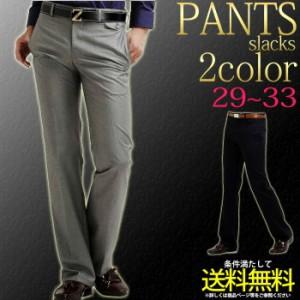 3000円以上送料無料 パンツ メンズ スラックス きれい目 フォーマル ブラック ストレート お兄系 ※ベルトは付属ではございません