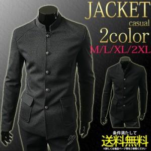 送料無料 アウター メンズ ジャケット スタンドカラー マオカラー シングル ショート丈 きれい目 ブラック お兄系 hit_d