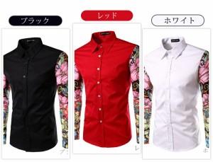 カジュアルシャツ メンズ トップス シャツ 長袖 柄切替 花柄 フラワープリント 袖切替 華やか インナー きれいめ 3000円以上送料無料