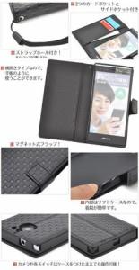 スマートフォンケース メンズ 小物 スマホケース ARROWS NX F-04G(アローズ)用 3000円以上送料無料