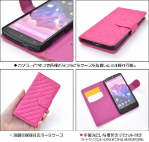 スマートフォンケース メンズ 小物 スマホケース Nexus 5 EM01L(ネクサス)用 キルティングレザーケースポーチ 3000円以上送料無料