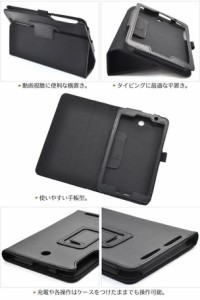 タブレットケース メンズ 小物 タブレット用 品 動画視聴に最適 MeMO Pad 7 ME176(ミーモパッド)用 3000円以上送料無料