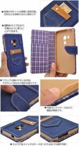 スマートフォンケース メンズ 小物 HTC J butterfly HTV31(バタフライ)用デニムデザイン ケース 3000円以上送料無料