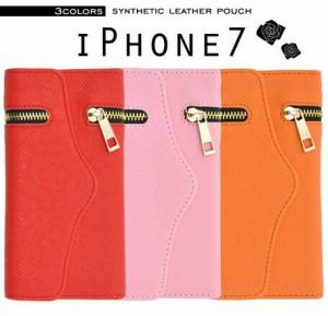 スマートフォンケース メンズ 小物 落ち着きの中にもかわいいデザイン♪ iPhone7用♪3つ折りレザーポーチ 3000円以上送料無料
