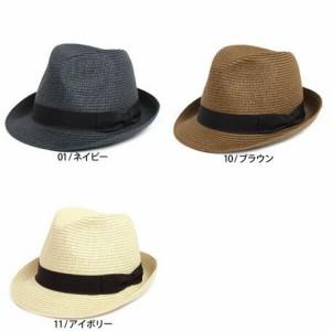 ハット メンズ 小物 男女兼用 天然ハット ペーパーブレード 中折れハット 帽子 男性用 3000円以上送料無料