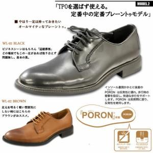 ビジネスシューズ メンズ ブーツ・シューズ [日本製] 本革 紐靴 MADE IN JAPAN 靴 紳士靴 スーツ ビジネス 紳士 3000円以上送料無料