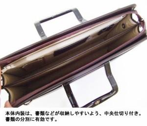 ブリーフケース メンズ バッグ 日本製 国産 鞄職人の手がける逸品 バジェックス ジェイド クラッチ 2本手 ダブル 3000円以上送料無料