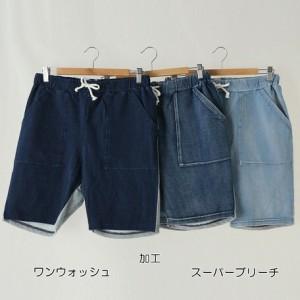 ショートパンツ メンズ ボトムス インディゴ 裏毛 裏毛切替え ショーツ メンズファッション 3000円以上送料無料