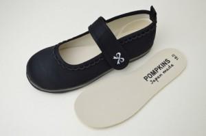 女の子靴 キッズ 子供靴 リボン 刺しゅう ベルト スニーカー 入園 入学 卒園 卒業 日本製 国産品 靴 シューズ 3000円以上送料無料