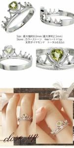 【送料無料】シトリントパーズ ダイヤモンド リング 0.02ct K18ゴールド 18金 ハート ティアラ 冠 お姫さま 小指 ピンキーリング ミディ