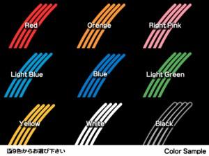 【Batberry Style】リムステッカー/14インチ用/4mm幅/4本分セット/ホイールリムのカラーリングに!【ポイント消化】