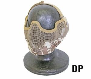 【セール特価】【セール特価】KINGRIN V2 Strike 金属メッシュ ハーフフェイスマスク