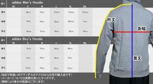 (取寄)アディダス オリジナルス メンズ スポーツ リュクス スリー  adidas originals Men's Sport Luxe Three  MULTI