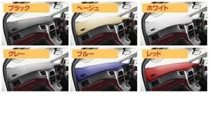 ★Artina アルティナ★車種専用ダッシュマットMF系MRワゴン