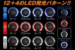 ★K'SPEC GARAX ギャラクス★ミライース[LA300/310]プッシュスターターイリュージョンスキャナー [ダイハツAタイプ(LED付きプッシュスタ