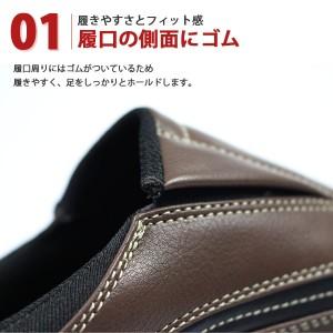 スニーカー スリッポン メンズ 靴 XSTREET XST-181