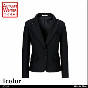 ★事務服 制服 BONMAX[ボンマックス] ジャケット 秋冬 LJ0156大きいサイズ17号・19号