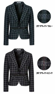 ★事務服 制服 BONMAX[ボンマックス] ジャケット 秋冬 LJ0157
