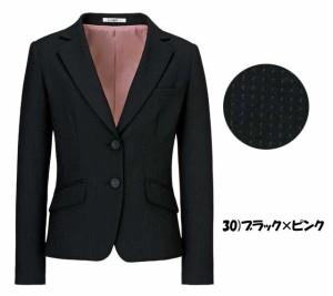 ★事務服 制服 BONMAX[ボンマックス] ジャケット LJ0159大きいサイズ21号