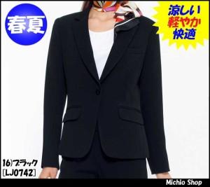 ★事務服 制服 BONMAX(ボンマックス) ジャケット 春夏 LJ0742 大きいサイズ17号・19号 人気商品