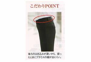 ★事務服 制服 BONMAX(ボンマックス) パンツ 春夏 LP6714大きいサイズ17号・19号