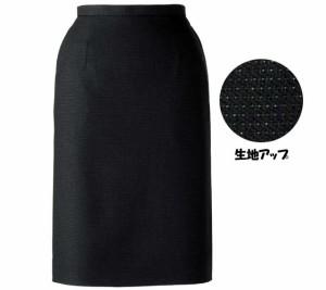 ★事務服 制服 BONMAX[ボンマックス] タイトスカート 秋冬 LS2185
