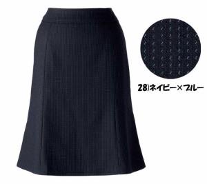 店内全品送料無料★事務服 制服 BONMAX[ボンマックス] マーメイドスカート LS2188