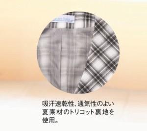 ★事務服 制服 セレクトステージ(神馬本店)春夏ベスト SS670V大きいサイズ17号・19号