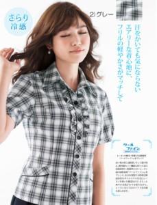 ★事務服 制服 セレクトステージ(神馬本店)オーバーブラウス SS672L
