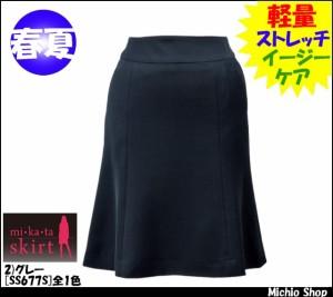 ★事務服 制服 セレクトステージ春夏マーメイドスカート(美形スカート) SS677S特注サイズSS・4L・5L 神馬